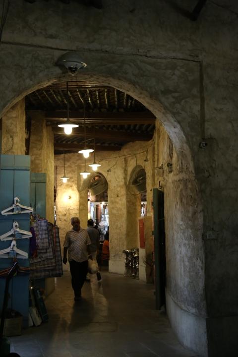 Old Souk, Doha, Qatar