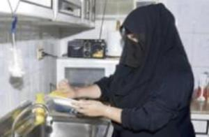 Maid at work in a Saudi home. Source: Albawaha