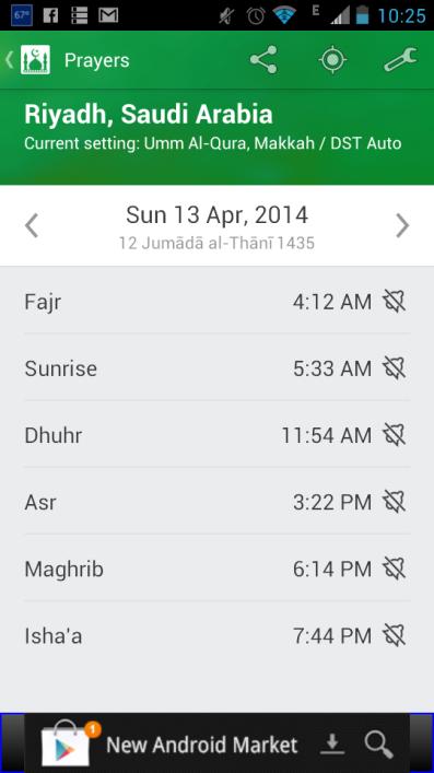 Muslim Pro Prayer Times app