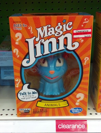 Jinn in a Box