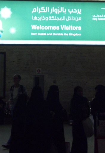 King Khalid Airport Welcomes Visitors