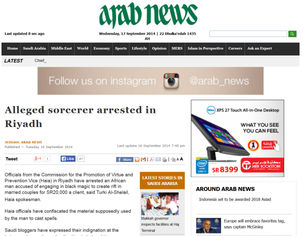 Arab News Headline: Alleged Sorcerer Arrested in Riyadh
