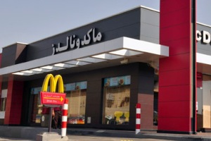 Mcdonalds Arabic Sign_M