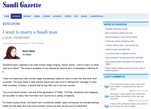 Saudi Gazette: I Want to Marry a Saudi Man