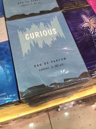 Curious eau de parfum