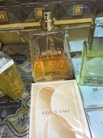 Give N Take eau de parfum