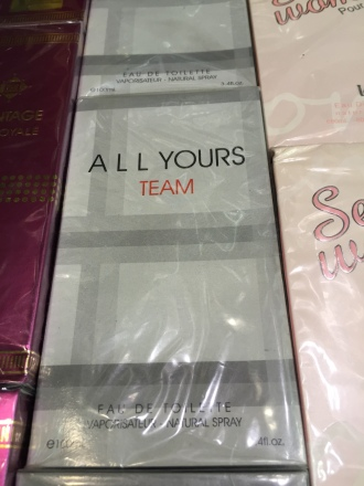 All Yours eau de toilette