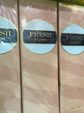 Fresh Floss eau de parfum