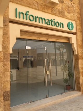 Tourist Information office at Al Bujeira, historic Diriyah