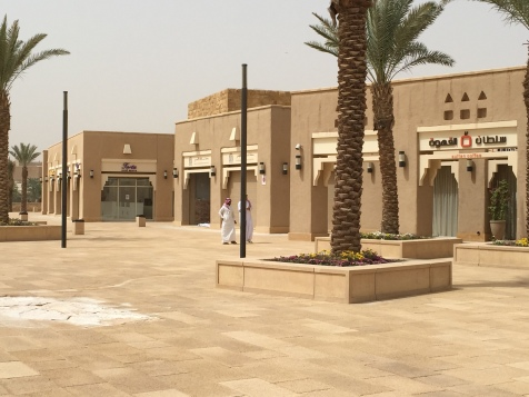 Plaza at Al Bujeira, historic Diriyah, Riyadh