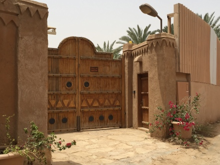 Diriyah private residence gate