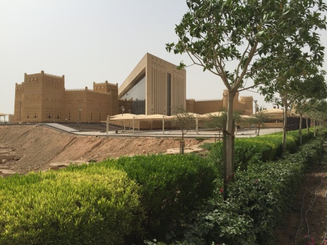 Museum at Historic Diriyah