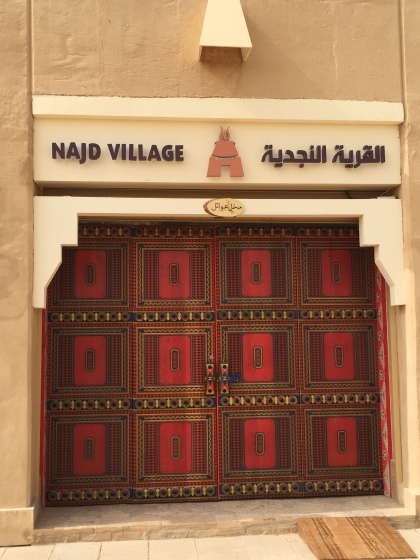 Najd Village Restaurant, Al-Bujeiri Quarter at Historic Diriyah, Riyadh