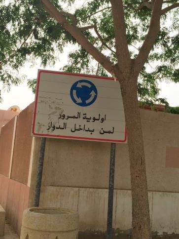 Arabic directional signage