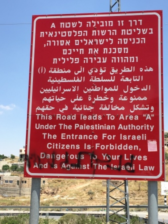 Entering Bethlehem, Palestine