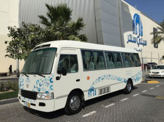 City Centre Bahrain shuttle bus